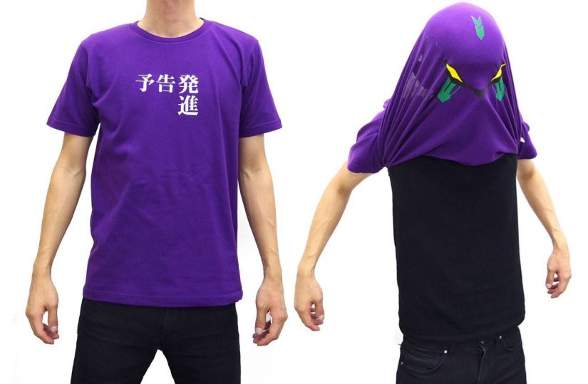 Find Out How To Learn T-shirts